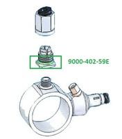 Кольцо уплотнительное для наконечника Vector 2,0 х 0,5 (5 шт) 9000-402-59E