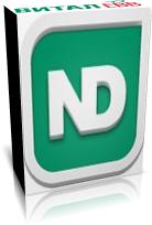 Новый Дент - программа для стоматологии, электронная лицензия, базовая плюс фото